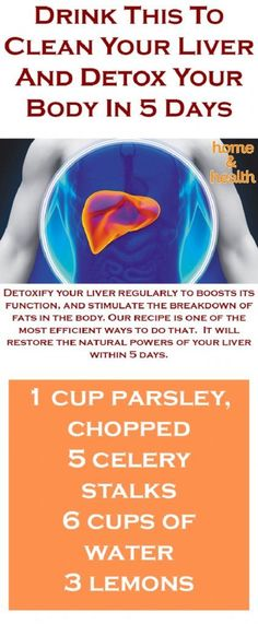 Your liver brings numerous essential functions in the body, and it remains in the core of every metabolic procedure.