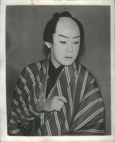 1954 Press Photo Kikunojo (Kikugoro) Onoe. Kabuki actor