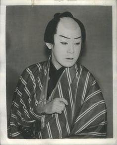 1954 Press Photo Kikunojo (Kikugoro) Onoe. Kabuki actor