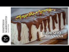 Παγωτό Μπανάνα με 3 Υλικά και Σοκολάτα | Dimitriοs Makriniotis - YouTube Greek Recipes, New Recipes, Sweet Tooth, The Creator, Pudding, Ice Cream, Cake, Desserts, Youtube