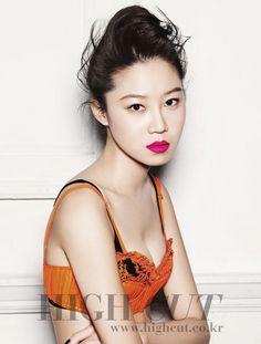 Gong Hyo Jin - High Cut Magazine Vol.46