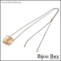 Long necklace with pearl rose gold MATAN Pearl Rose, Rose Gold, Bijou Box, Pearls, Necklaces, Watches, Wristwatches, Beads, Clocks
