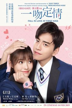Fall in Love at First Kiss A love story between an ordinary girl with a stubborn crush and the school genius adored by all that begins when they end up living in the same house. When a fool falls in love with someone way out of her league, is there… Drama Film, Drama Movies, Hd Movies, Movie Tv, Kdrama, First Kiss Movie, Fools Fall In Love, Darren Wang, China Movie