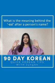 What is the meaning behind the Korean word 씨 (ssi) after a person's name? Do you what the Korean wor Korean Words Learning, Korean Language Learning, Learning The Alphabet, Korean Alphabet Letters, Sign Language Alphabet, Korean Slang, Korean Phrases, South Korea Language, Learn Hangul