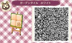 four squares path tiles with cherry blossom flower on it  light tile #2 (Last one)