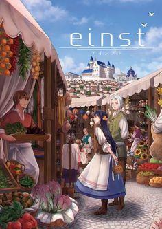 Anime Couples Manga, Manga Anime, Fabric Tote Bags, Manga Pictures, Light Novel, Itachi, Kawaii, Anime Love, Asian Art