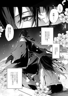 Comic Panels, Manga, Touken Ranbu, Twitter, Anime, Fanart, Poster, Manga Anime, Manga Comics