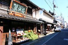Hokkoku Kaido Road