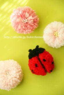 【毛糸のポンポン】小さなうさぎさん こいとの Handmade Life