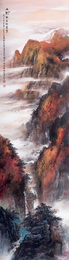 Asian Landscape, Chinese Landscape Painting, Japanese Landscape, Chinese Painting, Landscape Art, Landscape Paintings, Japan Painting, Ink Painting, Asian Artwork