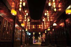Jinli, Folk culture street in Chengdu, NW China