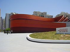 Ron Arad (industrial designer) - Wikipedia, the free encyclopedia