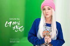 Dara 2NE1 #kpop