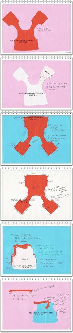 배자 만들기 - 여자생활한복만들기 - 맨드리생활한복