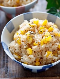 Rice Cooker Recipes, Cooking Recipes, Japanese Dishes, Japanese Food, How To Cook Rice, Cafe Food, Food Humor, One Pot Meals, Food Photo