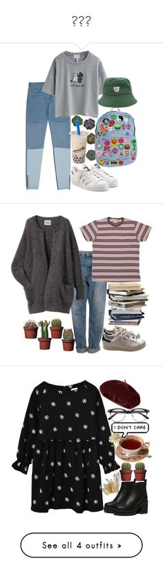 """🐷🐷🐷"" by rayame ❤ liked on Polyvore featuring Reiss, WithChic, adidas Originals, adidas, Pull&Bear, Bergdorf Goodman, Accessorize, Alexander Wang and Vans"