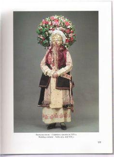 Of Bulgarian Bride Aisledash Summer 118