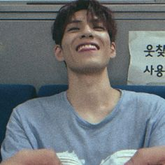 Image about kpop in °˖✧◝ ◜✧˖° by 임하나 on We Heart It K Pop, Chicken Little, Bad Songs, Kim Wonpil, Bob The Builder, Young K, Korean Boy, Wattpad, Korean Bands