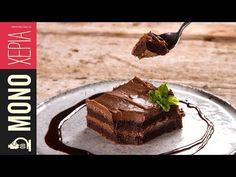 Brownies με 3 υλικά   Άκης Πετρετζίκης