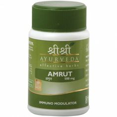 Sri Sri Ayurveda's Amruth is the herbal supplement that we all have been looking for. It promotes longevity, enhances memory, improves health and bestows youth. It also gears up the immune system to fight all types of infections. So, get prepared to face the world with the confidence of being protected that too without any side effects, by including Amruth in your daily routine.