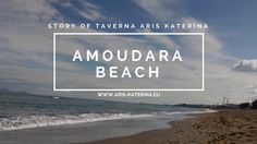 Amoudara Beach - Stamnagathi fricassee & Shipwreck furniture