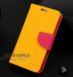 Big Mango High Quality Simplicity Style Folio PU Leather Case and Cover for Apple iPhone 5 5s with Built-in Stand & Magnetic Snap Button & Multiple Card Slots - Yellow Big Mango http://smile.amazon.com/dp/B00IJQQ5ZG/ref=cm_sw_r_pi_dp_cFkMtb1H6YSRNSHW