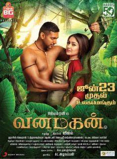 Vanamagan 2017 Tamil Movie Watch online Dailymotion,