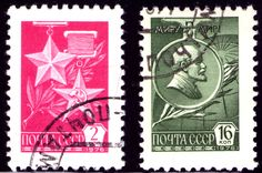A pair of stamps from the USSR/CCCP 1976