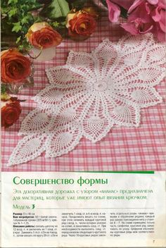 """Napkin with pattern """"Pineapple"""""""