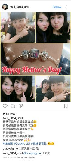 Looks you're haing awesome relationship with your Mom. Both of you are very cute and beautiful! Mothersday Gift, Your Girlfriends, Happy Mothers Day, Your Pet, Relationship, Mom, Awesome, Cute, Gifts