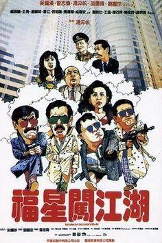 Return of the Lucky Stars - Fu xing chuang jiang hu Watch Drama Online, Hong Kong Movie, Dramas Online, Lucky Star, Tv Series, Actors, Movies, Films, Movie Posters