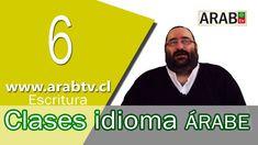 CLASES DE IDIOMA ÁRABE - ESCRITURA 6 (LAS COMIDAS)