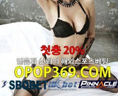 ®해외스포츠배팅사이트 opop369.com♡스보벳가입