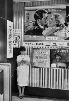 変わらぬようでぜんぜん違う異国「1958年の日本」   DDN JAPAN