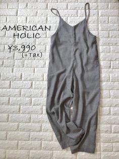 体型カバーでおしゃれに秋見え4000円以下の掘り出し物高見えプチプラファッション #52 Fashion Outfits, Womens Fashion, Athletic Tank Tops, American, Pants, Style, Swag, Fashion Suits, Trousers
