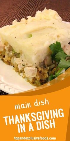 Thanksgiving in a Dish – Quick Family Recipes