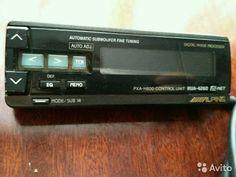 Процессор Alpine pxa h600 c rux-ом— фотография №3