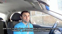 Почему ты фашист, если кричишь «Слава Украине»