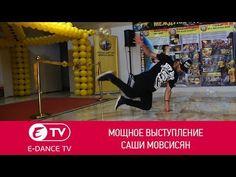 """Мощное выступление Саши Мовсисян на открытии центра """"Тур доброй воли""""   ..."""