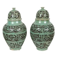 Green Moorish Ceramic Urns with Chiseled Arabic Calligraphy Writing | From a unique collection of antique and modern vases and vessels at https://www.1stdibs.com/furniture/decorative-objects/vases-vessels/