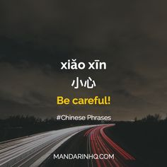 MORE: https://mandarinhq.com #learnchinese #mandarinhq #chinesephrases