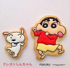 Shinchan cookie