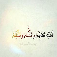 ادب عربي