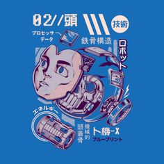 Robot Illustration, Japanese Illustration, Day Of The Shirt, Neo Tokyo, Japanese Graphic Design, Japanese Art, Mega Man, Special Characters, Lower Case Letters
