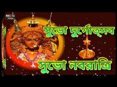 Durga puja wishes video premium version festival wishes video happy durga puja 2016in bengaliwishesgreetingsquotessms m4hsunfo