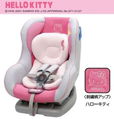 Cars Infants And Reborn Baby Dolls On Pinterest