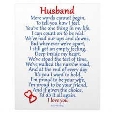 I love my husband so much!