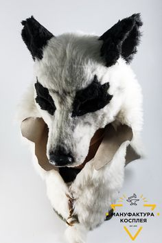 Wolf Headdress úlfhéðnar helmet Wolf-head от CosplayManufactory