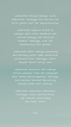 Quotes Rindu, Hadith Quotes, Message Quotes, Reminder Quotes, Self Reminder, Muslim Quotes, Mood Quotes, Daily Quotes, Islamic Quotes Wallpaper