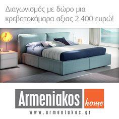 Διαγωνισμός του Armeniakos Home με δώρο κρεβατοκάμαρα Luis αξίας 2.400€,http://www.diagonismoidwra.gr/?p=8928